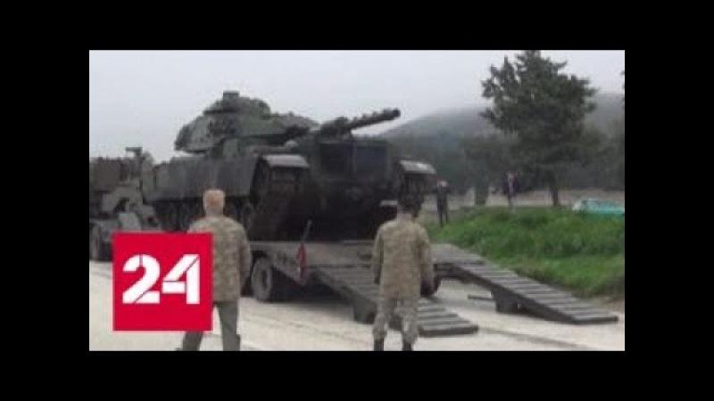 Эрдоган твердо решил разорвать связи сирийских курдов и американцев - Россия 24