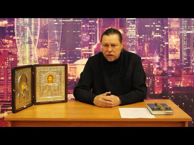 Страдания и болезни людей за родовой грех богоотречения и богоборчества. Иеромонах Владимир Гусев