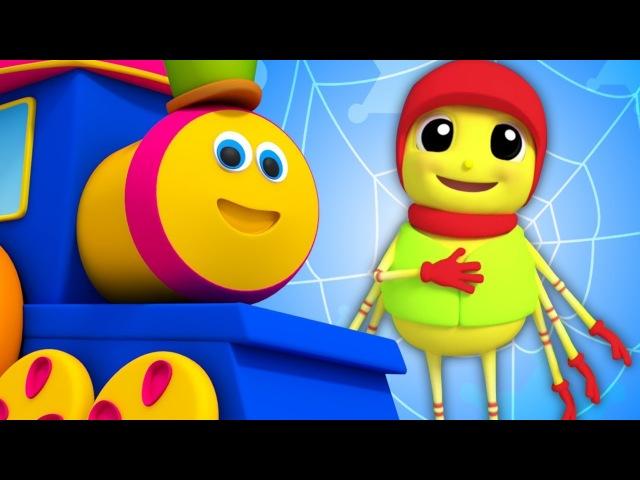 Incy Wincy Spinne | Kinderreime auf Deutsch | Bob den Zug | Itsy Bitsy Spider | Baby Songs