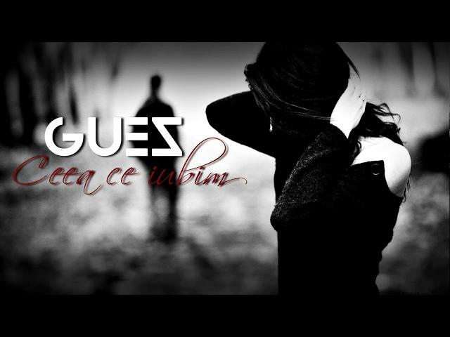 Guez - Ceea ce iubim (OFFICIAL AUDIO 2018)