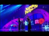 Gianni Morandi &amp Al Bano - Azzurro Live Retro FM Moscow 2012 FullHD