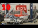 Как вложить 668 000 рублей в Mercedes-Benz 190 (W201) Корчок 20
