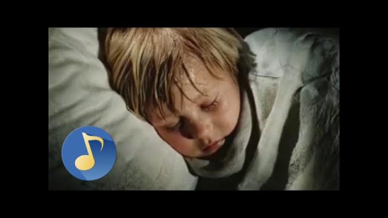За печкою поет сверчок из к/ф Долгая дорога в дюнах | Фильмы. Золотая коллекция