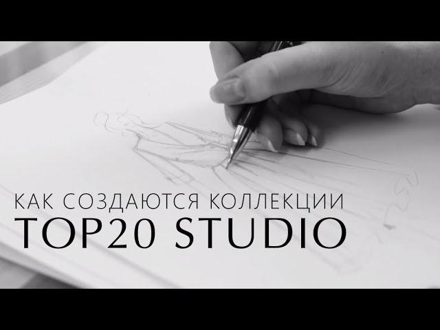 За кадром: Как работает производство TOP20 Studio