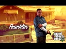 Marion Band$ - Hold Up feat. Nipsey Hussle GTA V Soundtrack