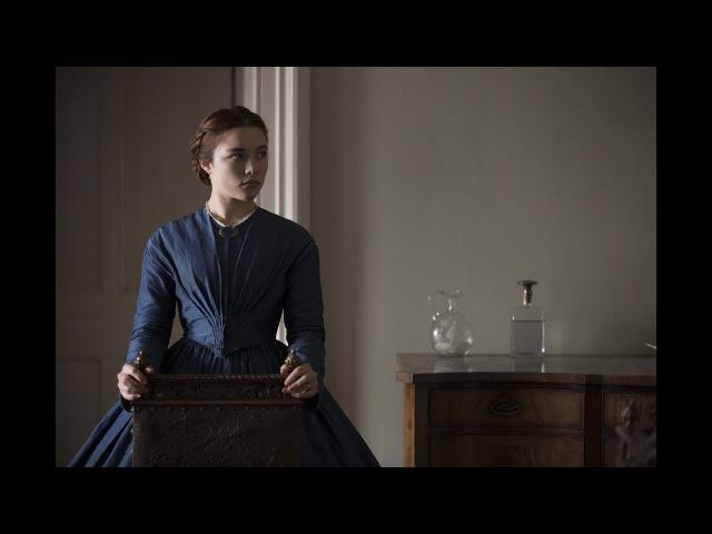 Леди Макбет Русский трейлер В кино с 3 августа
