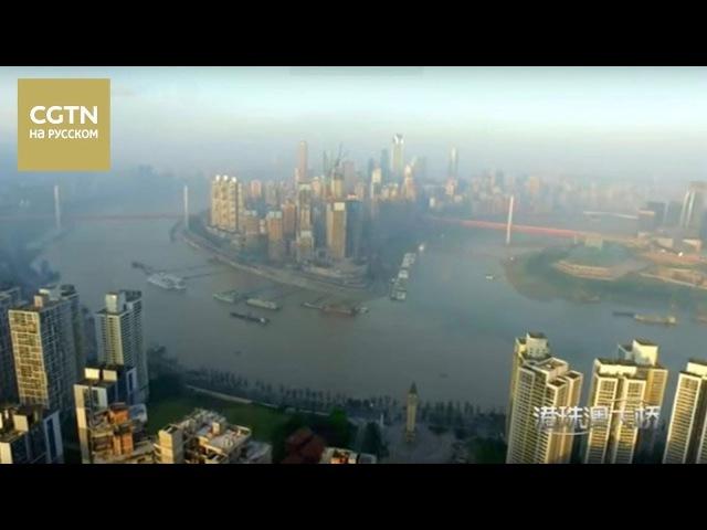 Мост Сянган-Чжухай-Аомэнь Серия 4 [Age0]