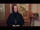 Избранница Христова. Святая Мария Гатчинская