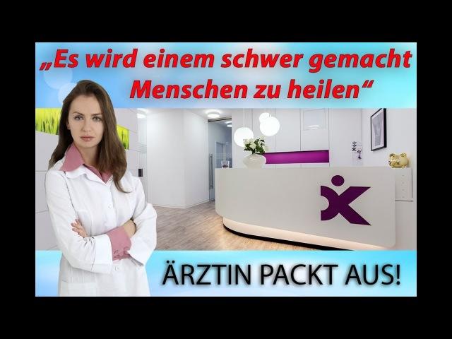 Ärztin packt KOMPLETT aus: DGE, Labore, Pharma, Parasiten, MMS - Alex Green