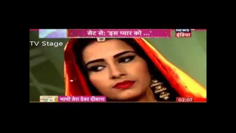 Iss Pyaar Ko Kya Naam Doon : Advay's family happy to see Chadni's New Look : Upcoming Twist