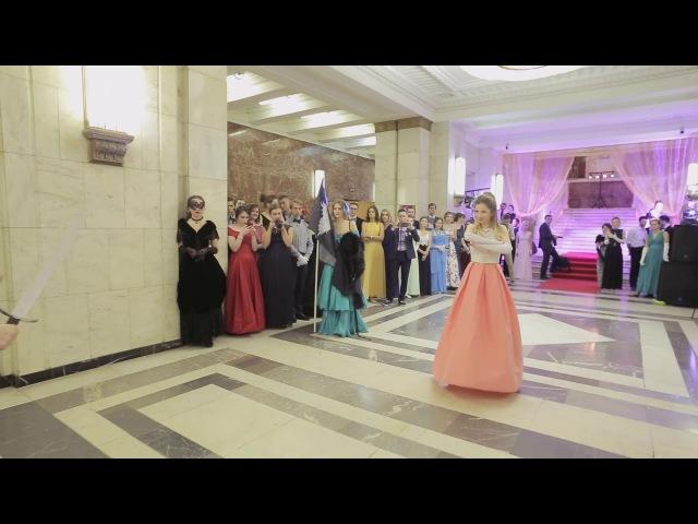 Конкурс Короля и Королевы Осеннего бала МГУ 2017 финалисты конкурса