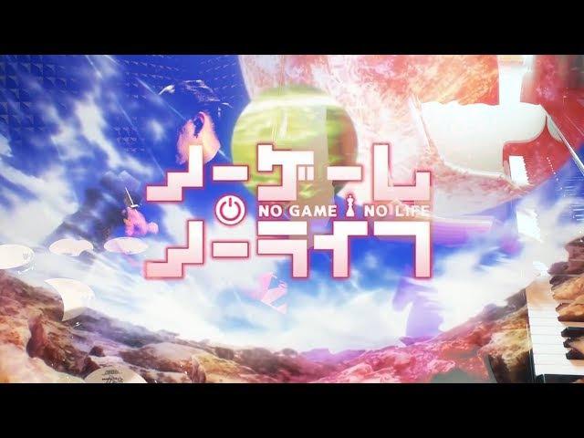 ノーゲーム・ノーライフ 鈴木このみ This game を叩いてみた No Game No Life Opening Konomi Suzuki Full Dru