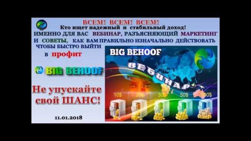 11 01 18 РАЗЪЯСНЕНИЯ ДЛЯ СОВСЕМ СОВСЕМ НОВЕНЬКИХ