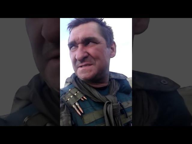 Мы взяли в плен 5 русских танкистов украинский боец