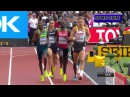 800m Men Heat 4 IAAF World Championships London 2017