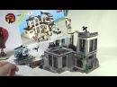 LEGO CITY ОСТРОВ ТЮРЬМА 60130 обзор конструктора Лего новинки 2016 года