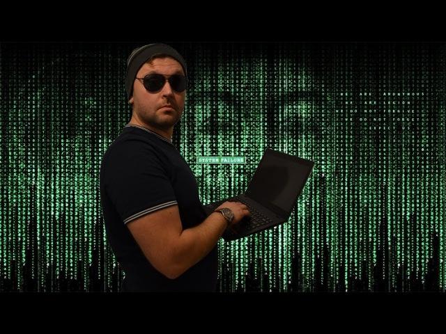 Анонимность в интернет Три способа скрыть свой IP айпи