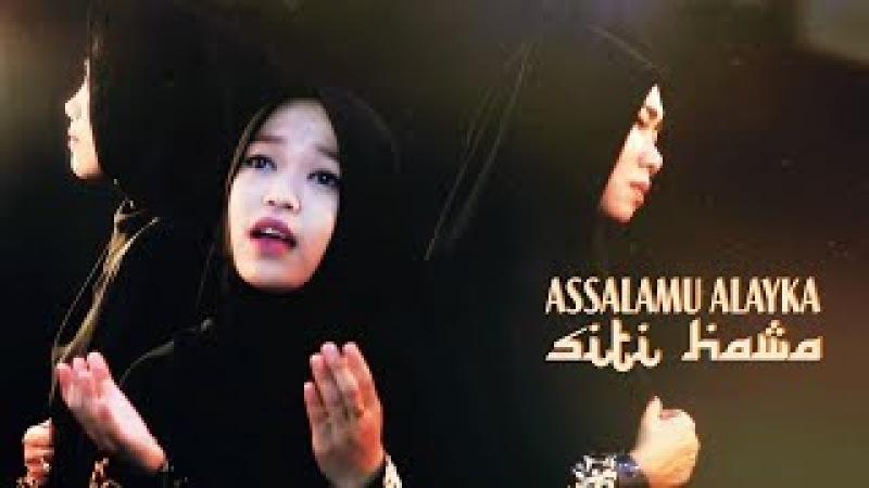 Assalamu Alayka Siti Hawa