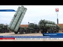 12 Air Defense Regiment rearming with S 400 system Republic of Crimea
