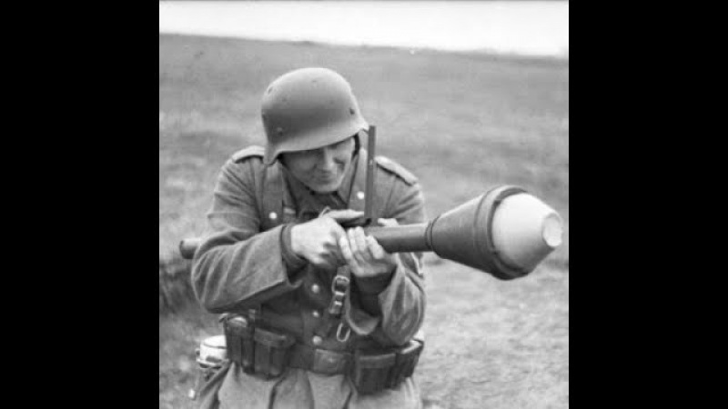 Panzerfaust 30 60 100 Панцерфауст