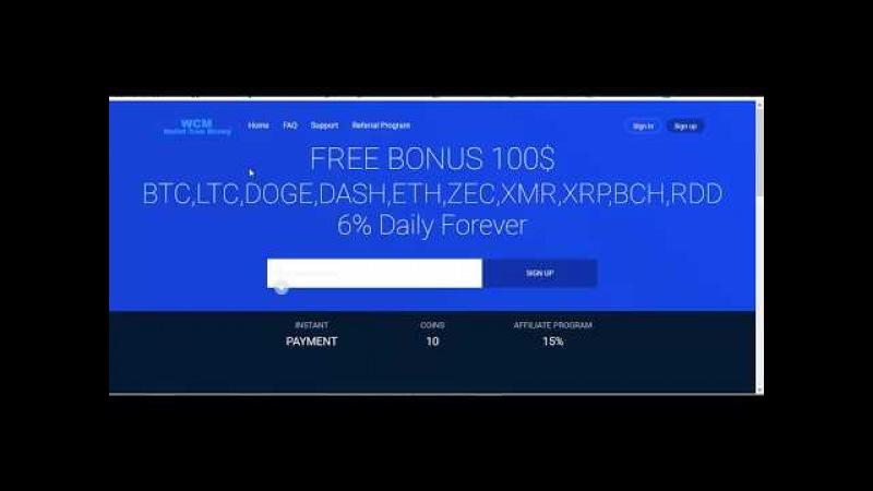 WalletCoin.Money Обьективный взгляд. WCM бонус на 3000 баксов за регистрацию 6% ежедевно
