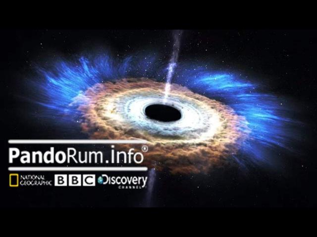 Тайны вселенной: Обратная сторона бесконечности, черные дыры nfqys dctktyyjq: j,hfnyfz cnjhjyf ,tcrjytxyjcnb, xthyst lshs