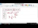 Көрсеткіштік және иррарионал теңдеу Математикалық сауаттылық