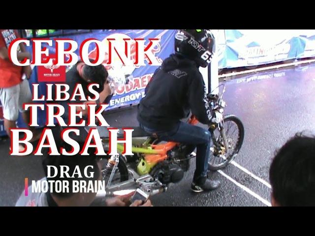 LIHAT ALVAN CEBONG LIBAS TREK BASAH Dengan FIZR | VIDEO DRAG BIKE