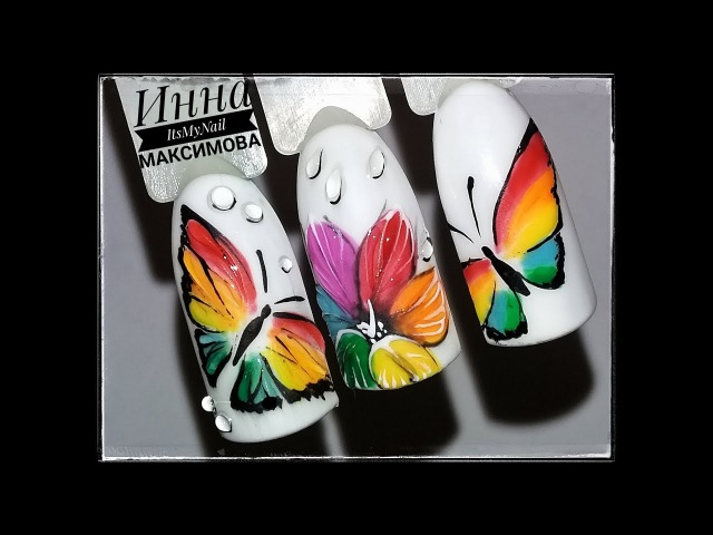 🌺ЛЕТО на ногтях🌺БАБОЧКА на ногтях🌺ЦВЕТЫ на ногтях🌺ЯРКИЙ дизайн ногтей для НОВИЧКОВ🌺ЛЕТНИЙ дизайн🌺