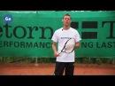 Подача и секреты приема в теннисе Часть 5 Подачи с различными вращениями