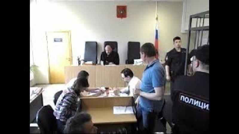 2018.02.08 Жуков поставил в тупик прокурора и самого Гершевского