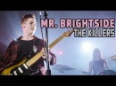 Mr Brightside The Killers Cover Cole Rolland Future Sunsets Kristina Schiano Anna Sentina