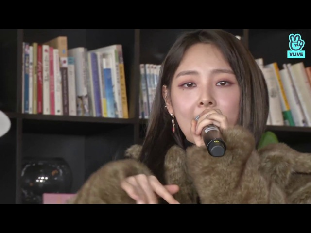 SONAMOO 소나무 NEW SUN 뉴썬 - Yoon Mirae(윤미래)