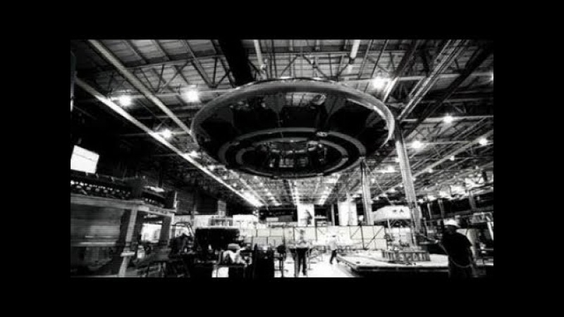 Scientist declares: The antigravity space vehicles of the USA are made with Alien technology