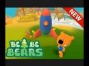 Be Be Bears (MiMiMishki, Mimi Mishki) In English new series 2017 Cartoon game 3 episode