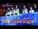 180121 Red Velvet @ 'Sugarman 2' Teaser