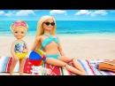 Мультик Барби и Челси ЗАГОРАЮТ на Пляже Барби Кен в доме мечты Маша и Медведь