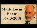 Mark Levin Show 03-13-2018 Trump fires Rex Tillerson; Mike Pompeo to be new Secretary of State