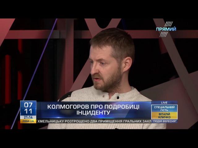 Прикордонник Колмогоров на Прямому ми діяли згідно наказу