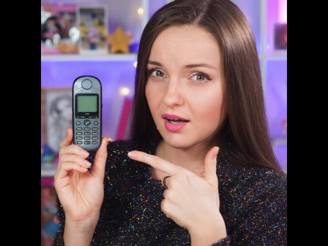 """Наталья Берсенева (Берсик) on Instagram: """"Каким был ваш первый телефон?📱 У меня Siemens S35, и он до сих пор сохранился) Во времена смартфонов так ..."""