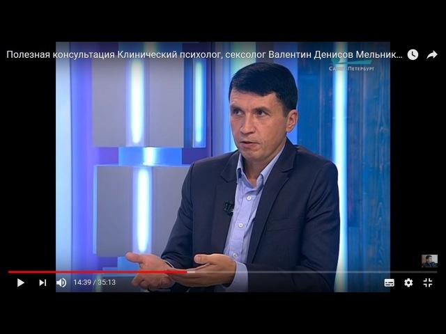Комментарий эксперта. Психолог-сексолог Валентин Денисов-Мельников. Секс на вписках. Телеканал Дождь