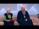 Пусть говорят. Последняя надежда чудеса накануне Крещения. Выпуск от 18.01.2018
