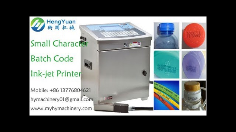 Small character inkjet printer for batch code printing on bottles bags products