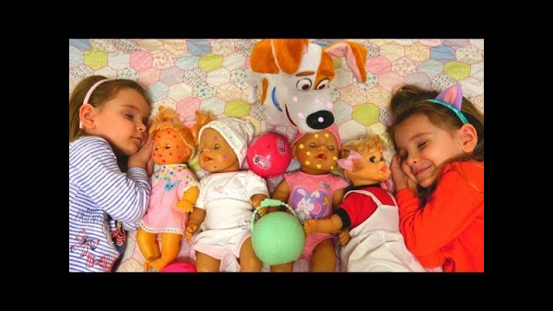 НАСТЯ ДИАНА КАТЯ и МАКС заболели/ КАК МАМА/ LOL Куклы /Pretend Play with Dolls/ Magic Twins Version