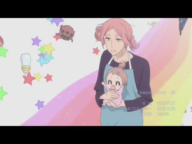 [SHIZA] Школьные няни / Gakuen Babysitters TV - 1 серия [MVO] [2018] [Русская озвучка]