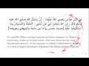 39/42 Устранение затруднений в Исламе