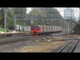 Электропоезд ЭД4-0006 платформа Рабочий Посёлок