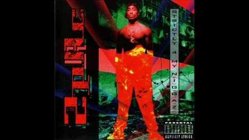2Pac - Strictly 4 My N.I.G.G.A.Z - Streetz R Deathrow (13)