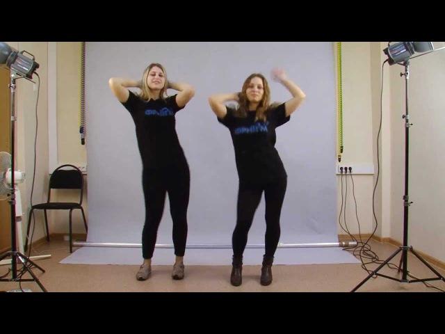 Массовый танец движения