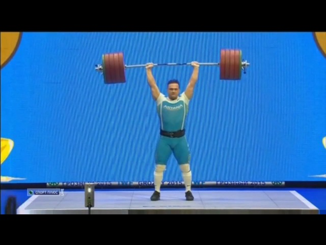Кубок Президента РФ - 2015. Тяжелая атлетика. Мужчины до 105 кг